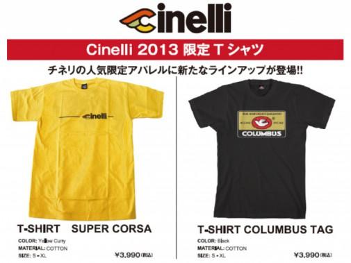 cinelli-2013t