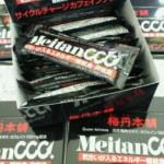 梅丹CC・カフェイン+ 4,500円