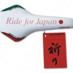 サンマルコ Ride for Japan コンコール
