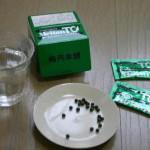 梅丹 TC ¥3,500