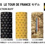 BUFF ツールドフランスモデル 送料無料!
