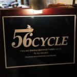 56バイク