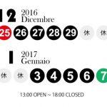 年末年始の営業&SALLのお知らせ!