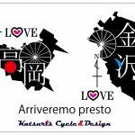 L♥VE金沢ロゴマークを公開!